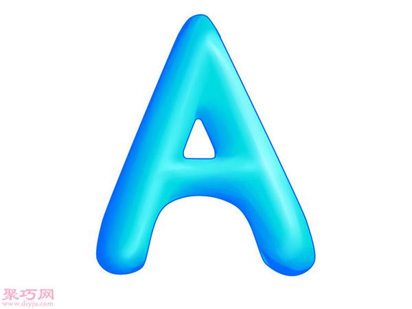 画A-Z立体字母 4