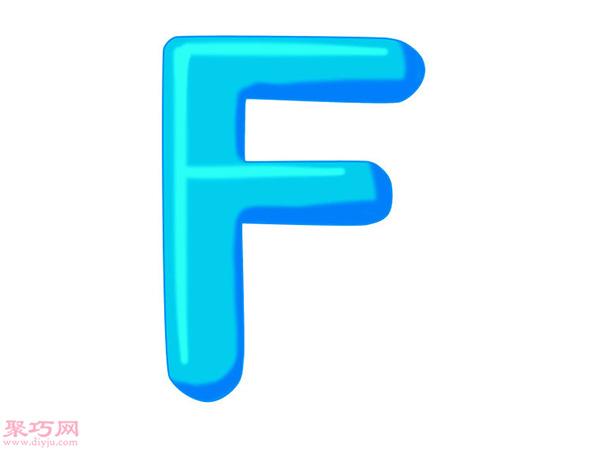 画A-Z立体字母 20