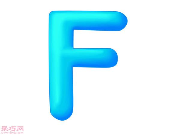 画A-Z立体字母 21