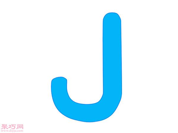 画A-Z立体字母 33