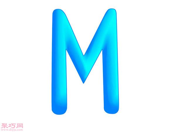 画A-Z立体字母 46
