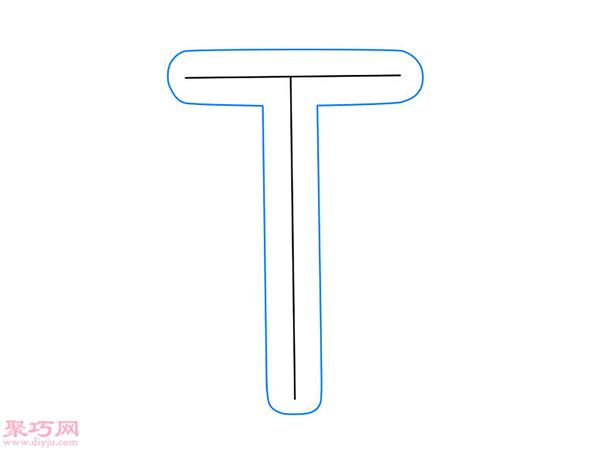 画A-Z立体字母 70