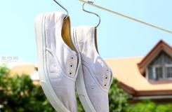 怎么样洗白鞋 用洗衣机洗白鞋图片教程