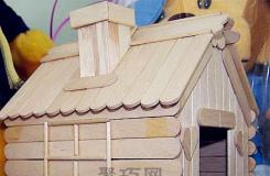 雪糕棍diy可爱的小房子 冰棍棍手工制作小木屋