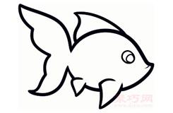 儿童简笔画金鱼的画法 教你如何画金鱼简笔画