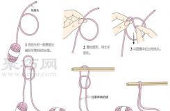 织毛衣起针方法介绍 棒针起针法图解