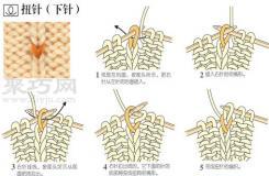 棒针入门之基础针法:上针下针扭针的织法