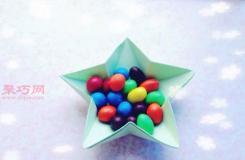 折纸五角星托盘 五角星收纳盘的折法图解