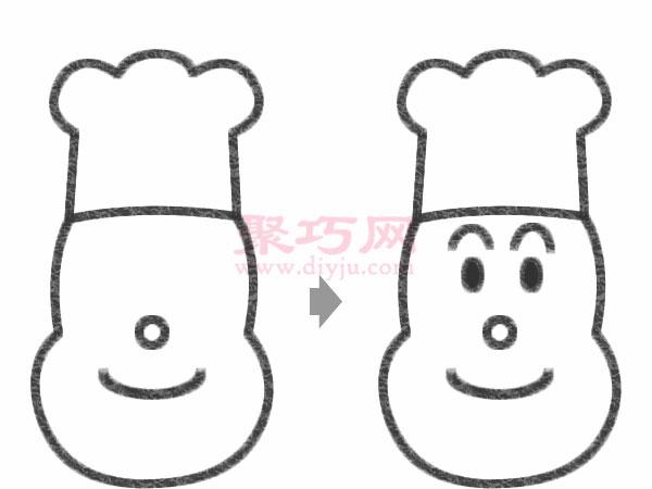 卡通厨师的画法步骤