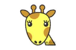 长颈鹿头像的画法步骤 怎么画长颈鹿头像简笔画