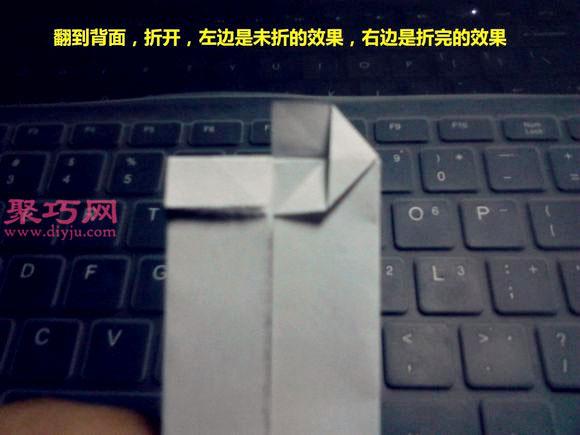 带翅膀恶魔之心折纸图解教程