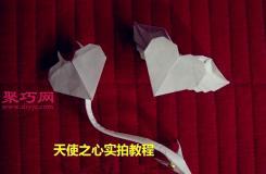 带翅膀恶魔之心折纸图解教程 如何折纸天使恶魔心