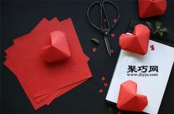 立体爱心折法图解教程 怎么折立体心形折纸