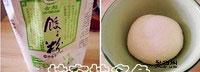茴香猪肉饺子做法技巧 如何茴香猪肉水饺1