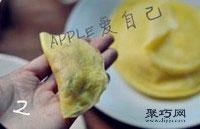 纯蛋饺子皮怎么做 猪肉蛋皮饺子做法16