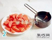 胡萝卜元宝饺怎么包 饺子的包法元宝饺1