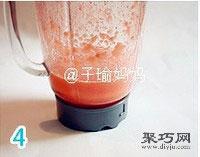 胡萝卜元宝饺怎么包 饺子的包法元宝饺2