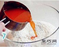 胡萝卜元宝饺怎么包 饺子的包法元宝饺4