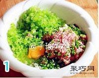 胡萝卜元宝饺怎么包 饺子的包法元宝饺7
