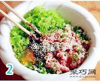 胡萝卜元宝饺怎么包 饺子的包法元宝饺8