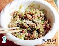 胡萝卜元宝饺怎么包 饺子的包法元宝饺9