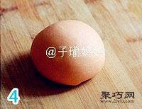 胡萝卜元宝饺怎么包 饺子的包法元宝饺10