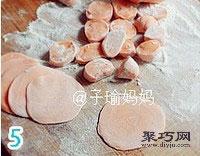胡萝卜元宝饺怎么包 饺子的包法元宝饺11