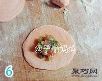 胡萝卜元宝饺怎么包 饺子的包法元宝饺12