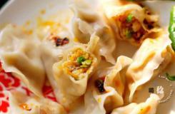 冬至必吃饺子―南瓜青椒饺子做法