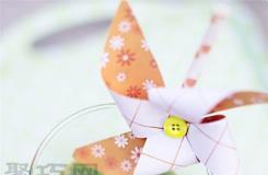 纸风车的制作方法 儿童手工制作风车图解