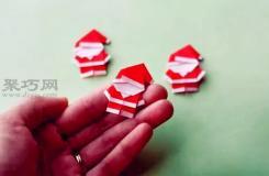 圣诞老人折纸图解教程 一起来手工折纸圣诞老人