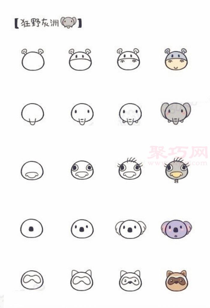 萌萌哒小动物画法