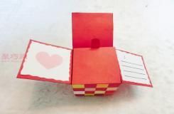 怎么折纸礼物盒:简单漂亮礼物盒的制作方法