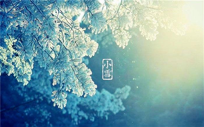 24节气之小雪节气图片大全