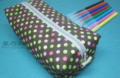 拉链化妆品小包手工制作教程 教你如何做带拉链的手工小包