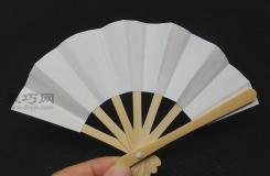 手工折扇制作教程 自己动手做一个精致的小折扇