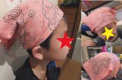 适合儿童佩戴的时尚头巾手工布艺制作教程