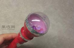 塑料瓶变废为宝制作麦克风儿童玩具教程