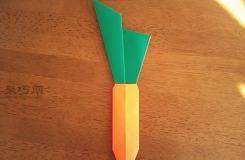如何利用折纸制作带叶子的胡萝卜