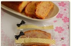 土司面包片蝴蝶结包装袋手工制作方法