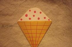 如何用折纸折叠好玩又有趣的冰淇淋