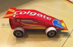 废物再利用 牙膏盒和瓶盖吸管组装跑车玩具模型步骤图解