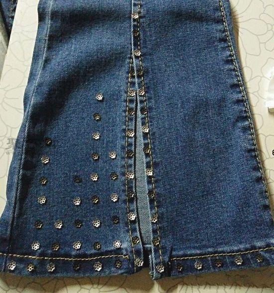 改造牛仔裤 第6步