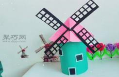 如何用奶粉罐改造梦幻手工风车屋