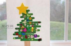 DIY圣诞节饰品教程 教你用雪糕棍手工制作圣诞树的方法