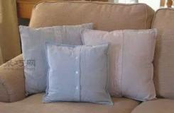 DIY靠枕教程 教你旧衬衣怎么改造抱枕