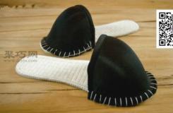 旧胸罩、文胸手工改造变废为宝家居拖鞋教程
