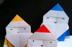 非常可爱的圣诞老人折纸方法+图解教程