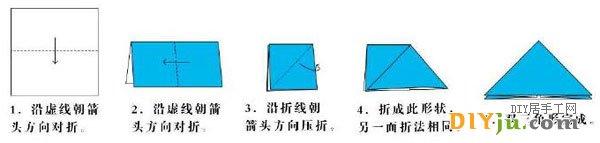 折纸基本折法:双三角型