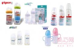 婴儿奶瓶什么牌子好?6款品牌奶瓶推荐